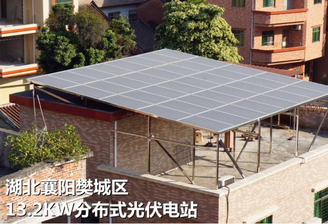 湖北襄陽樊城區分布式光伏電站