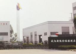 咸阳新凯伦橡胶制品有限公司