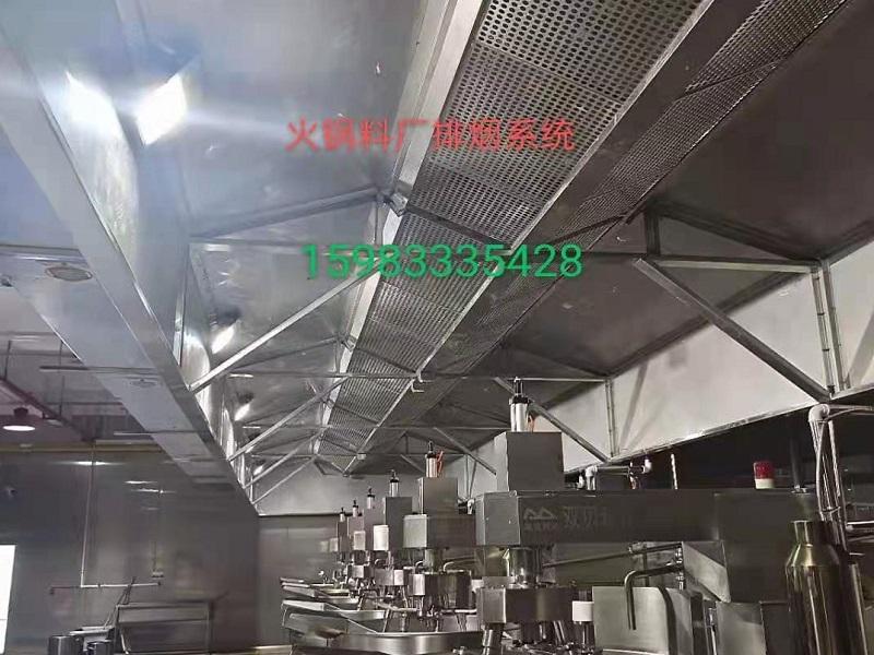 鑫利不锈钢为某火锅料厂安装排烟系统