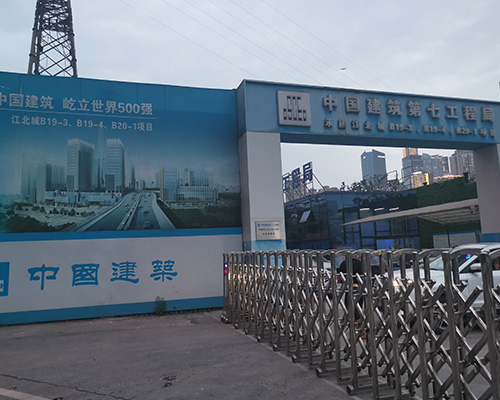江北嘴世茂项目