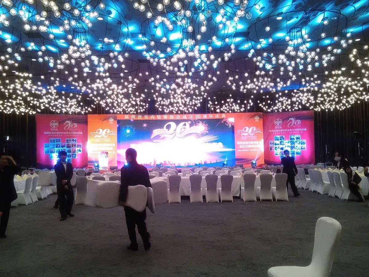 陝西省室内裝飾協會周年慶