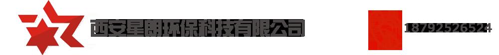 陕西西安星朗隔墙板厂家_logo