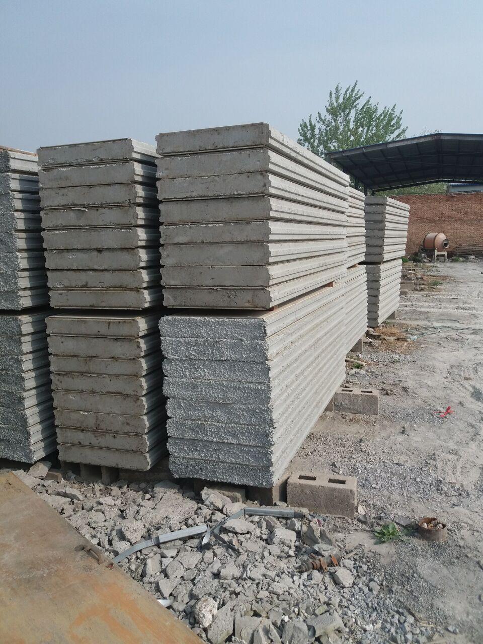水泥轻质隔墙板价格