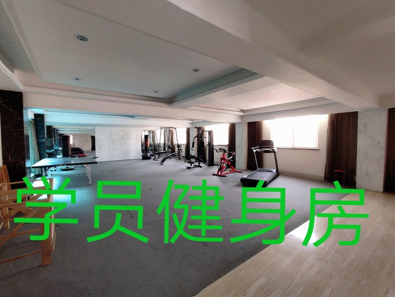 学员健身房