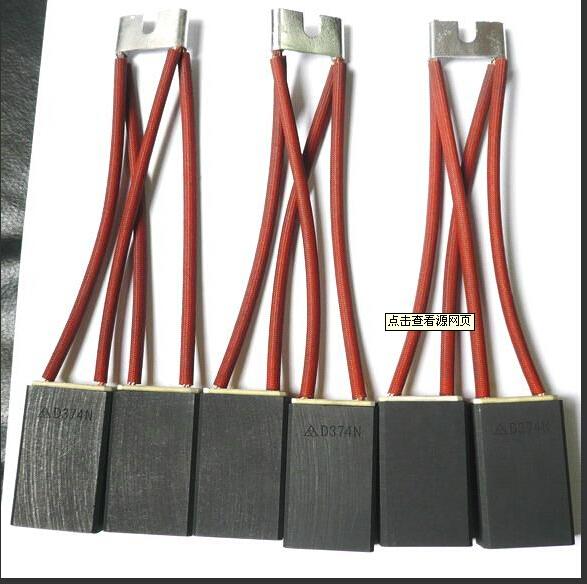 西玛电机碳刷,碳刷型号大全