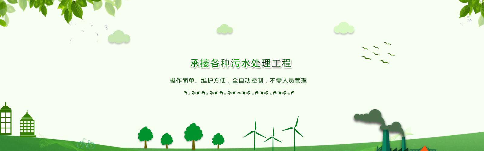 工业新浪爱彩