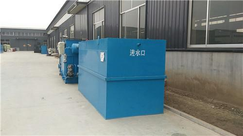 小型工业污水处理设备