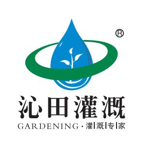 福建省果园喷灌管滴灌管施肥器过滤器质量好生产厂家