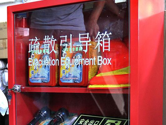 办公室消防改造需要注意哪些细节问题?