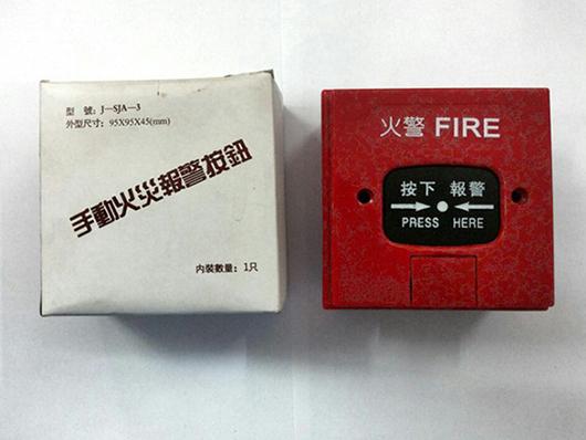 关于冬季消防器材维护保养常识!