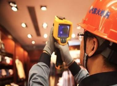 重庆消防检测