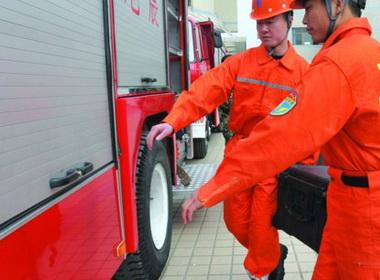 重庆消防盖章