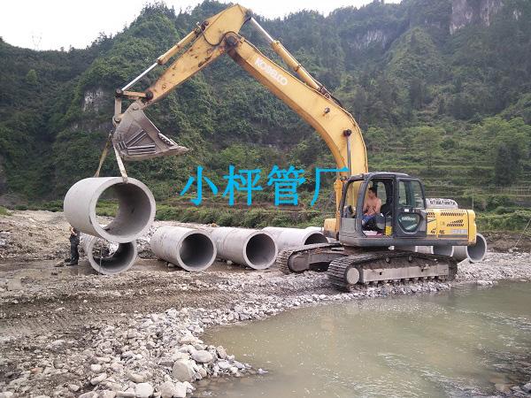 水泥管施工