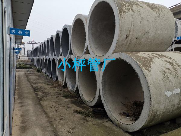 圆管涵施工的附属工程