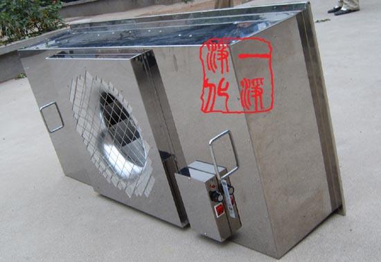 重庆FFU厂家