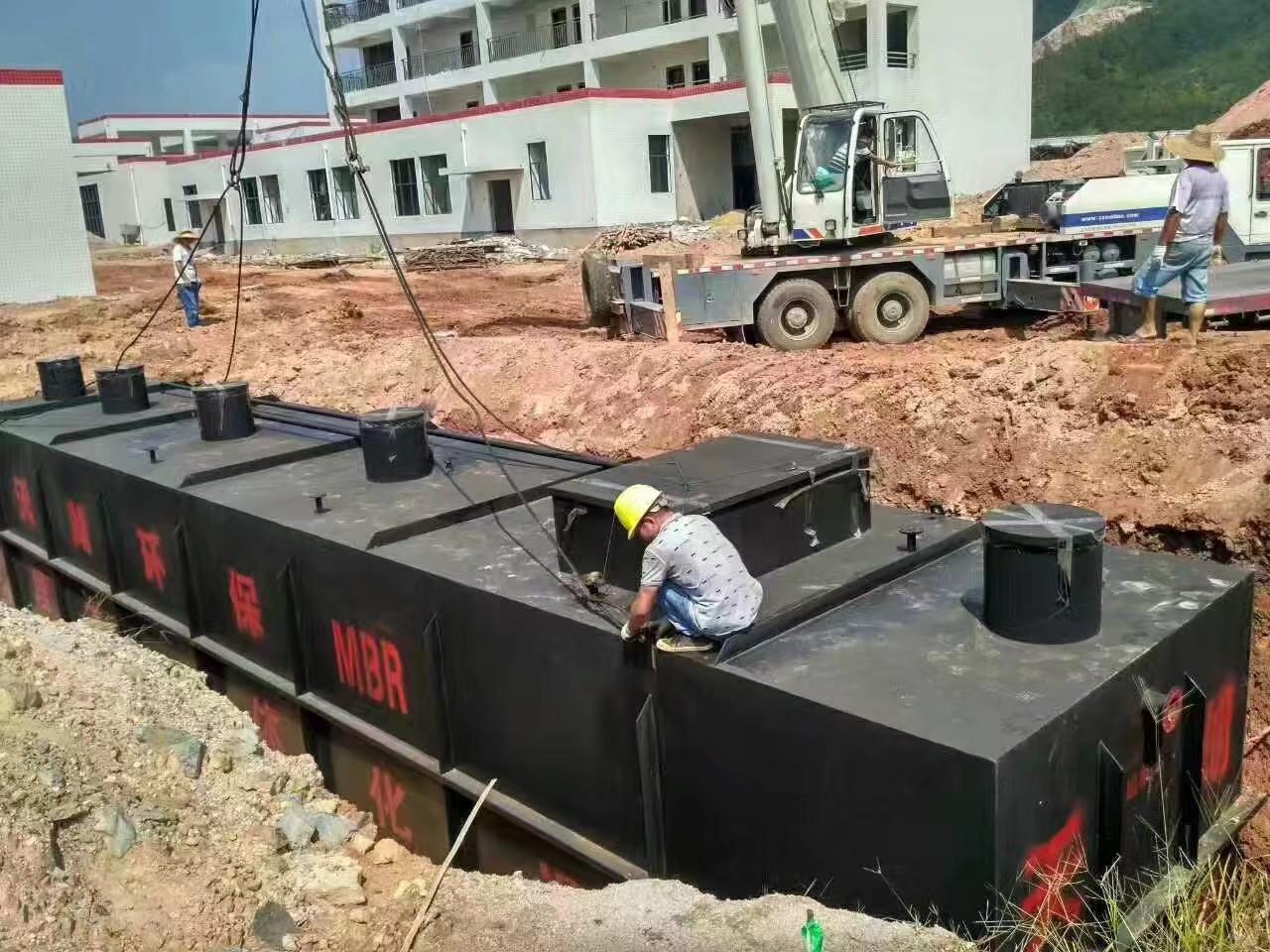 2018废水用作循环水零排放处理技术'科技成果发布会在京召开