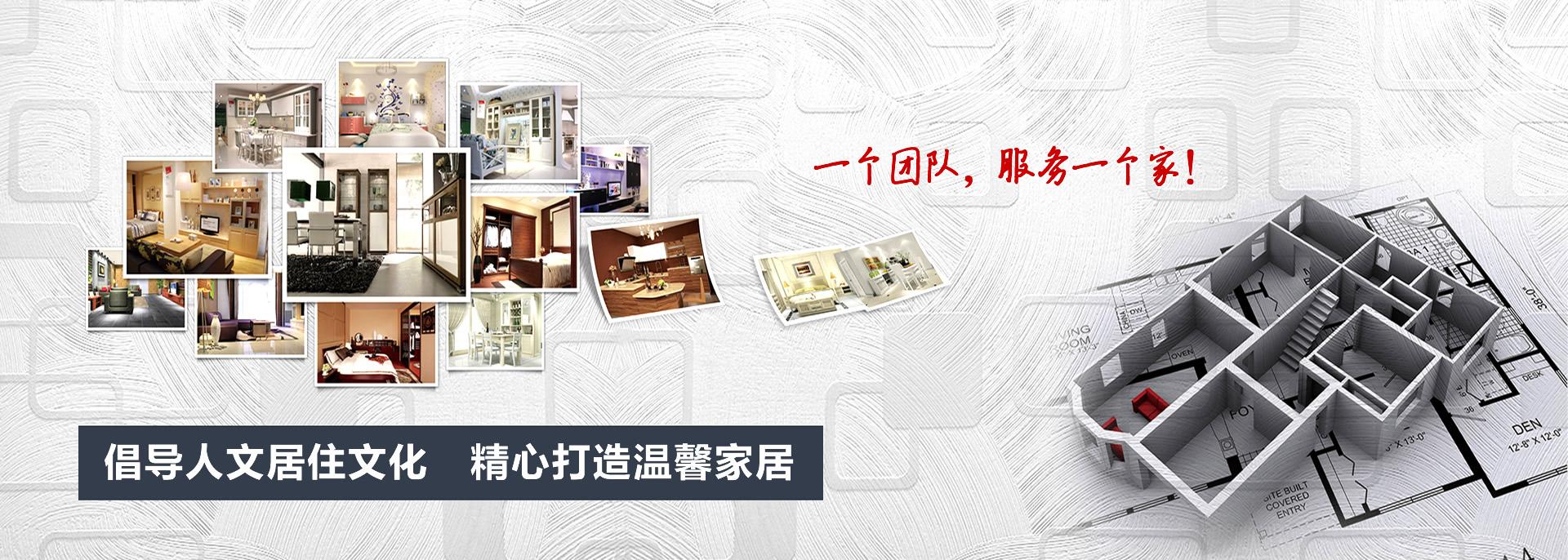 陕西黑龙江11选5基本走势图公司排行榜