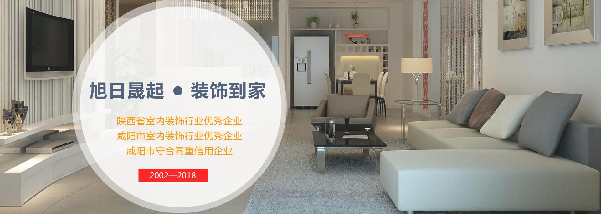 咸阳黑龙江11选5基本走势图公司