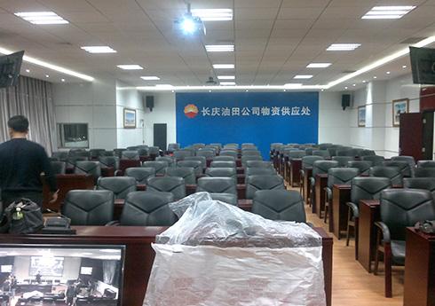 长庆油田会议室