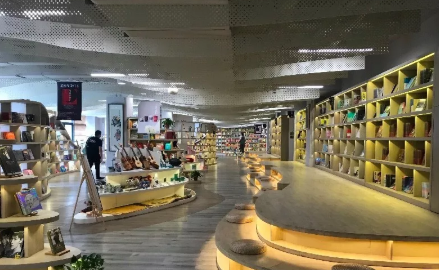 咸阳书店装修