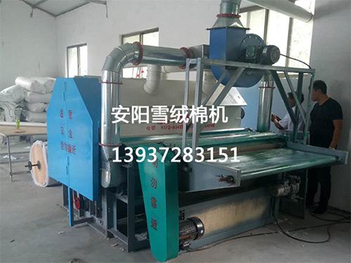 西藏羊毛梳理机