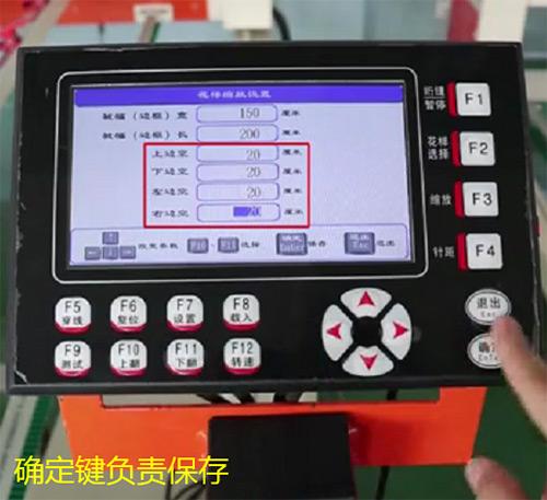江苏电脑绗缝机价格