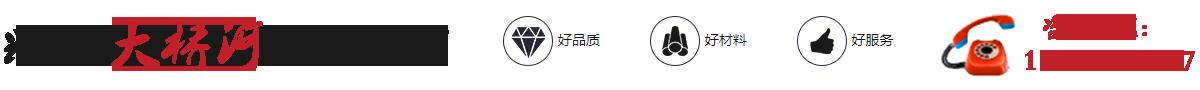 兴仁县大桥河水泥预制厂