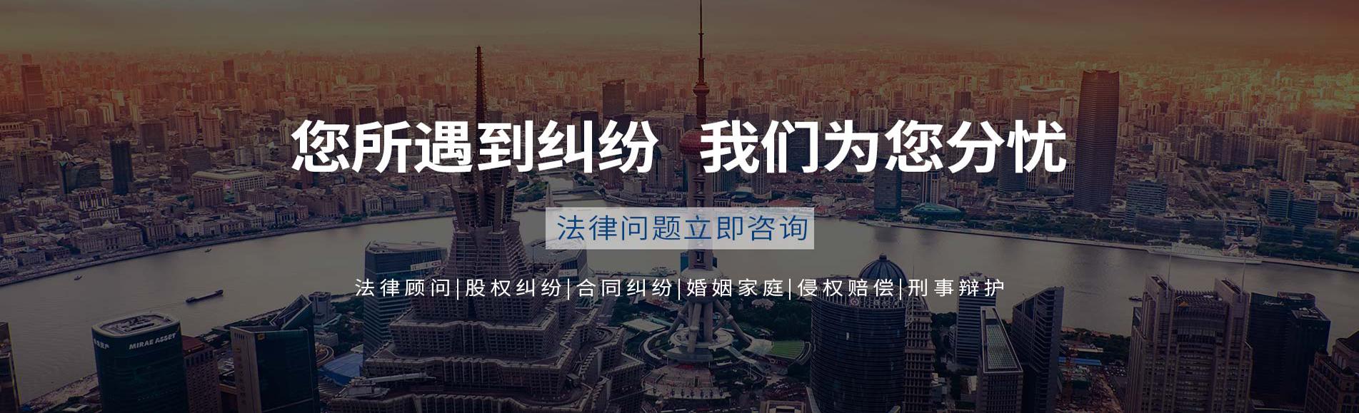 北京专业刑事律师