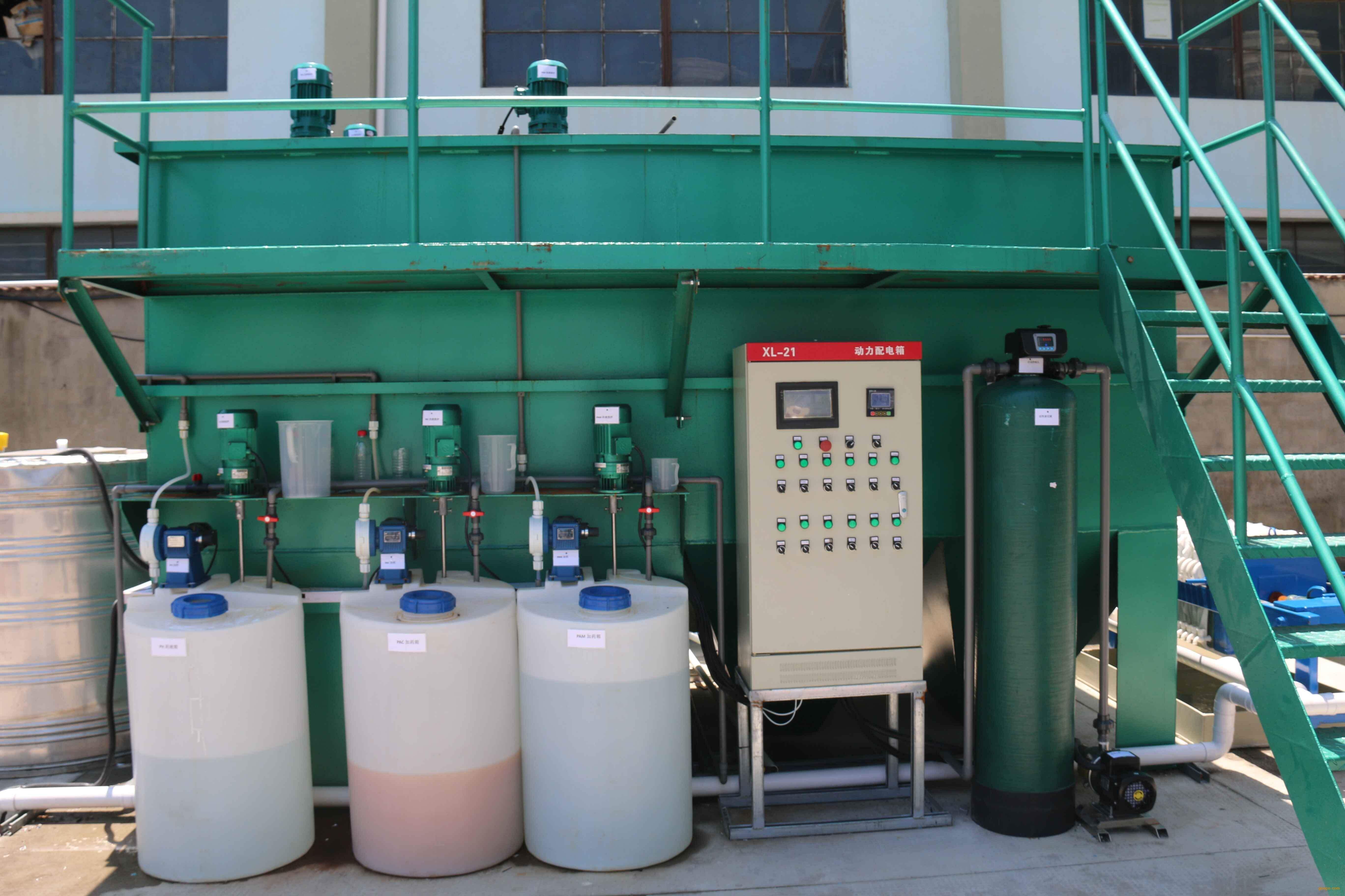遼源/通化污水處理成套設備的選擇了解一下