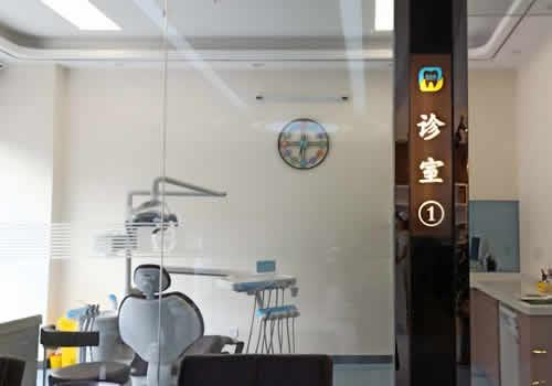 第 一诊疗室