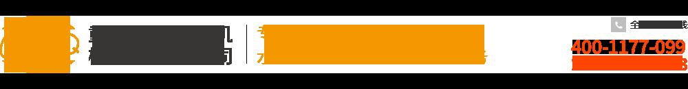 重庆博亚平台公司_Logo