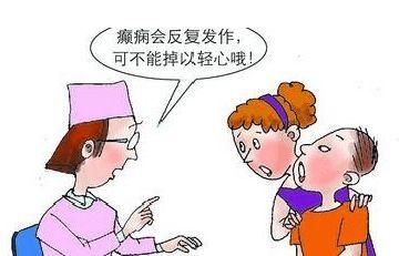 湘潭癫痫护理