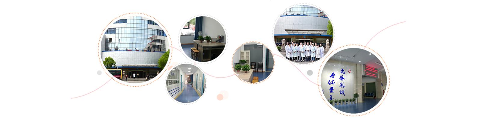 长沙癫痫病专科医院环境