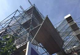 英国市政建设工程项目