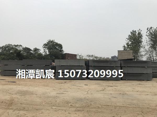江苏新型水泥隔墙板