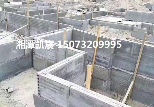 轻质隔墙工程