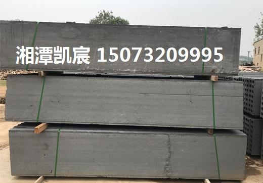 轻质水泥发泡隔墙板好不好,有什么优势?