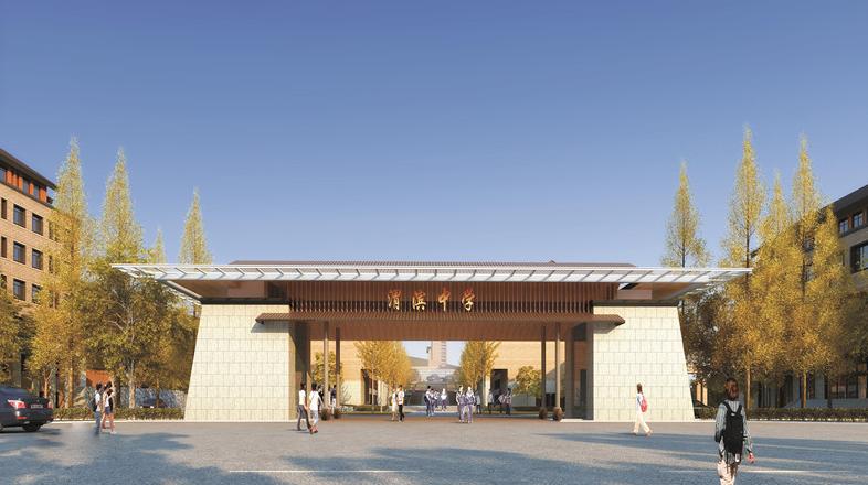 宝鸡渭滨中学