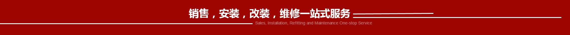 重庆LED显示屏安装