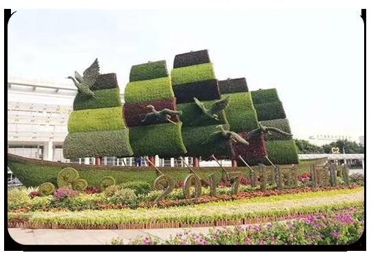 成都城市绿雕