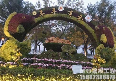 生態景觀綠雕