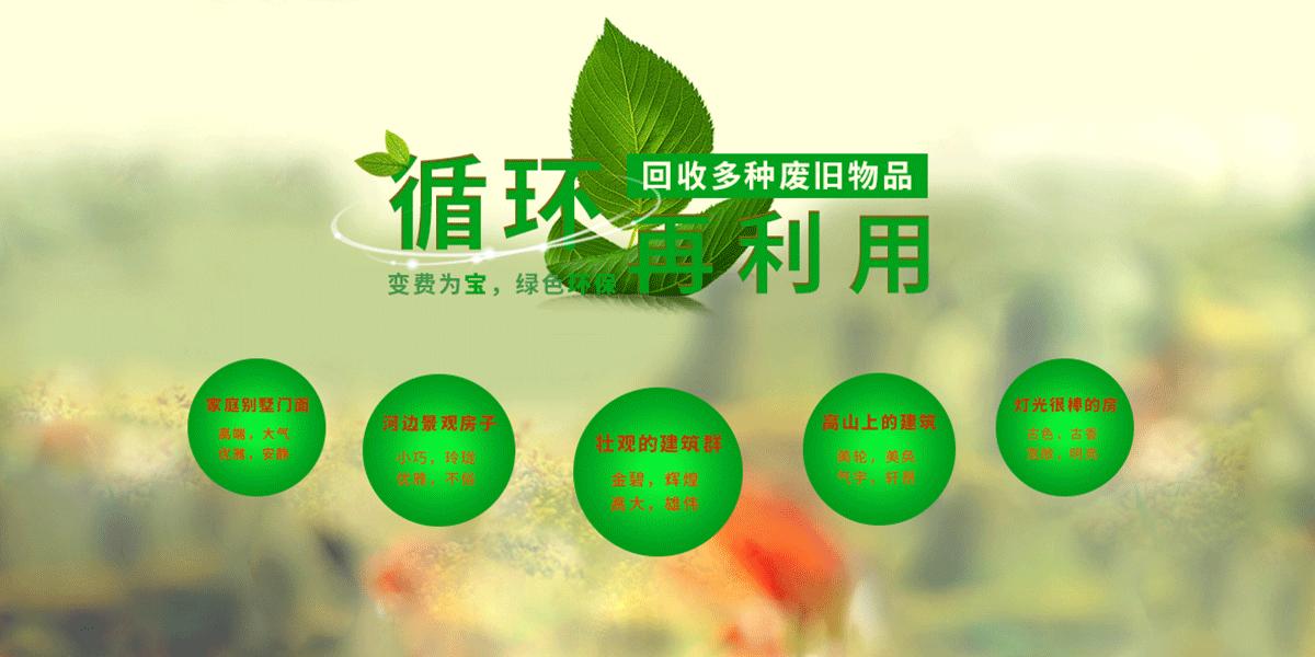 欢迎访问旭日绿植绿雕景观艺术公司网站了解成都绿植墙、室内仿真植物墙、仿真绿雕等景观工程等业务,绿植墙设计热线:15882388878