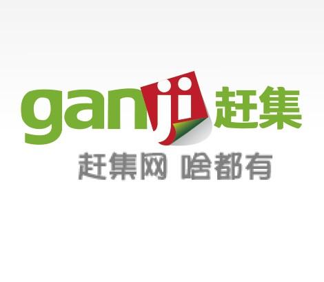 徐州梧桐网络科技有限公司  赶集网——啥都有   招聘,房产,精准推荐.