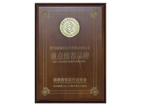 鑫旭达不锈钢金属制品