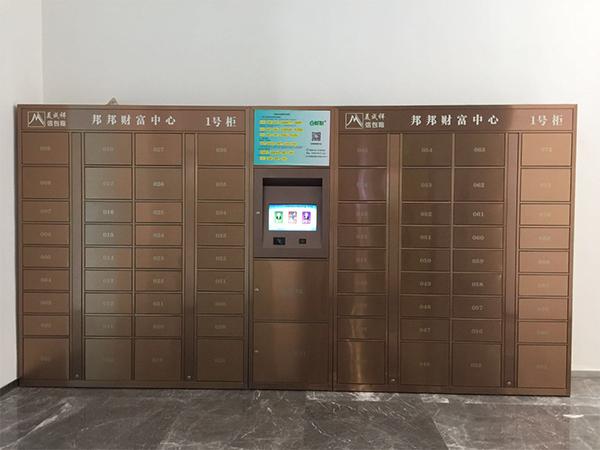 邦邦财富中心信包箱