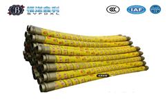 钢筋混凝土管道土压平衡顶管施工工艺标准