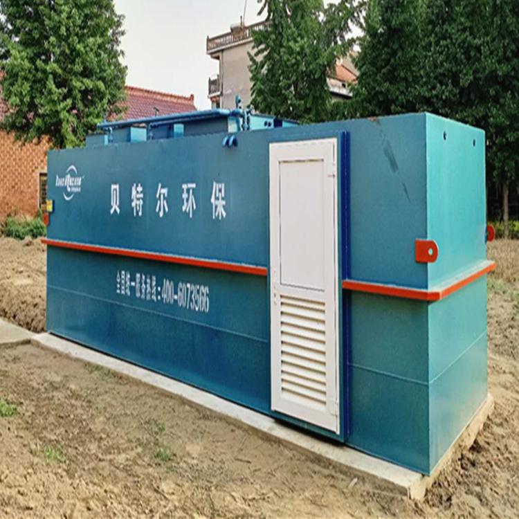 上海小型一体化污水处理设备