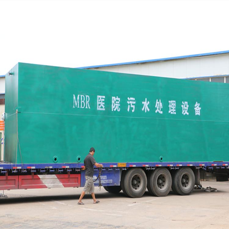 杭州农村污水处理设备