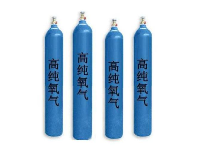 高纯氧气价格