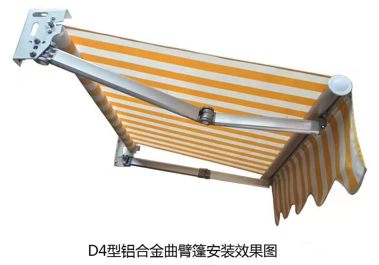 铝合金曲臂蓬